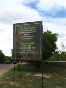 wikipedia: sign displaying Tamil language pride